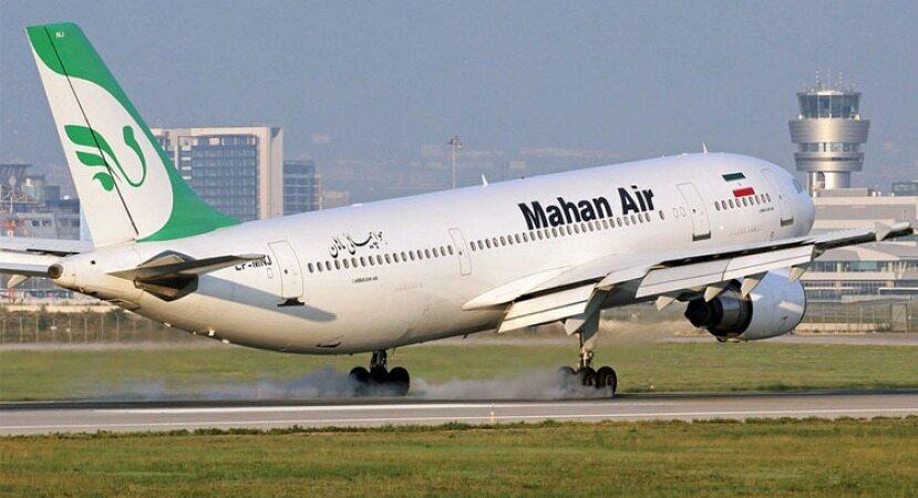 ماهان دلیل پرواز به چین را اعلام کرد: پاسخ به درخواست مکرر وزرا