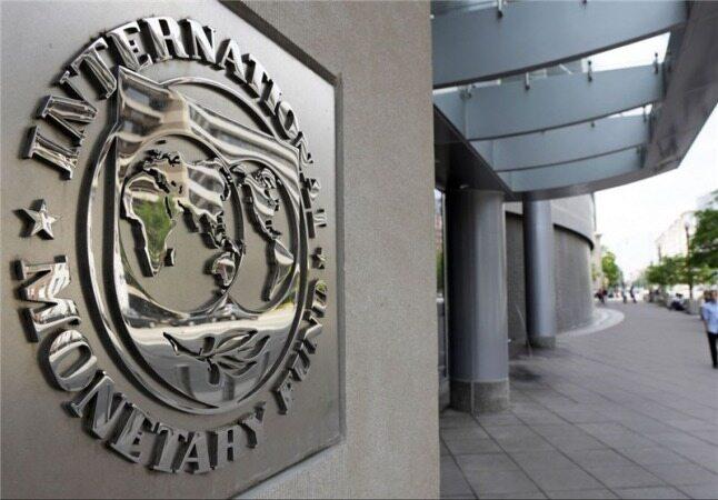 تحلیل کارشناسی درباره برداشت ۵ میلیاد دلاری از صندوق بینالمللی پول