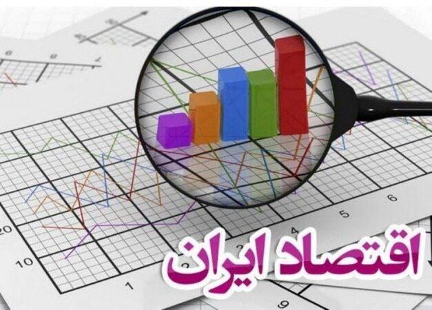 ۴ سناریو برای اقتصاد ایران در سال ۹۹