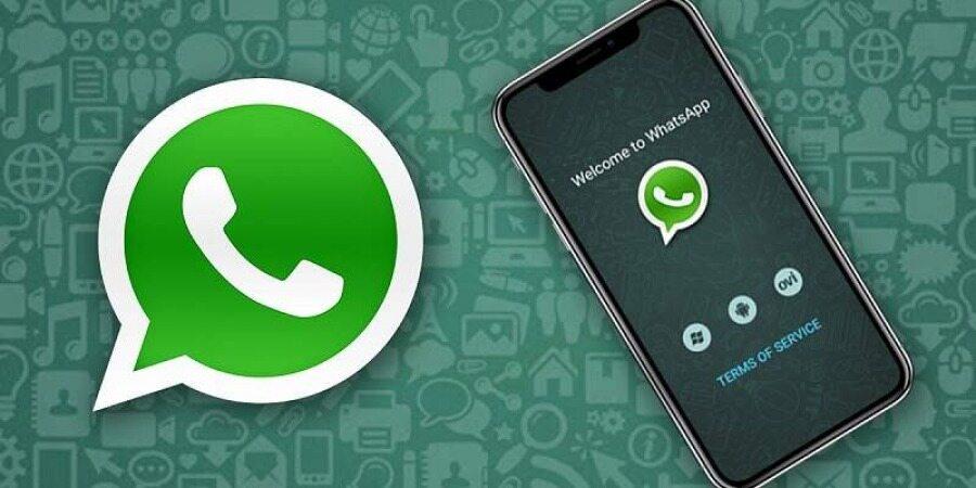 اقدام جدید واتساپ برای جلوگیری از افت سرعت اینترنت