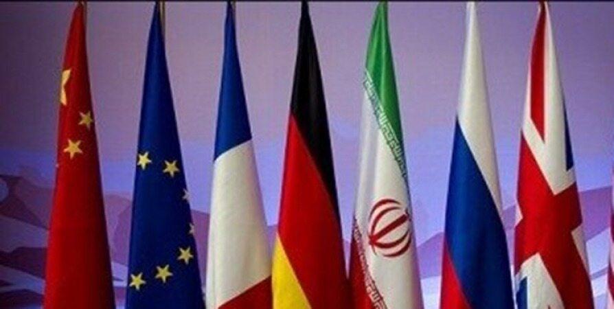 سیانان: طرفهای دیگر برجام، نظر آمریکا در خصوص عدم لغو تحریم تسلیحاتی ایران را نمیپذیرند