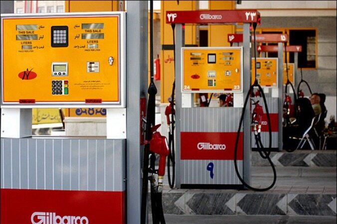 خطر تعطیلی برخی پمپ بنزینها