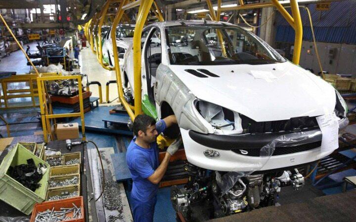 پیشنهاد عرضه خودرو در بورس کالا