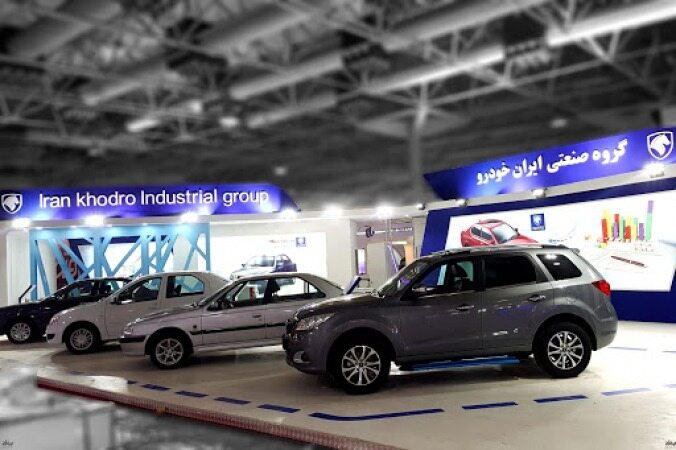 آغاز فروش فوق العاده ایران خودرو از هفتم خرداد