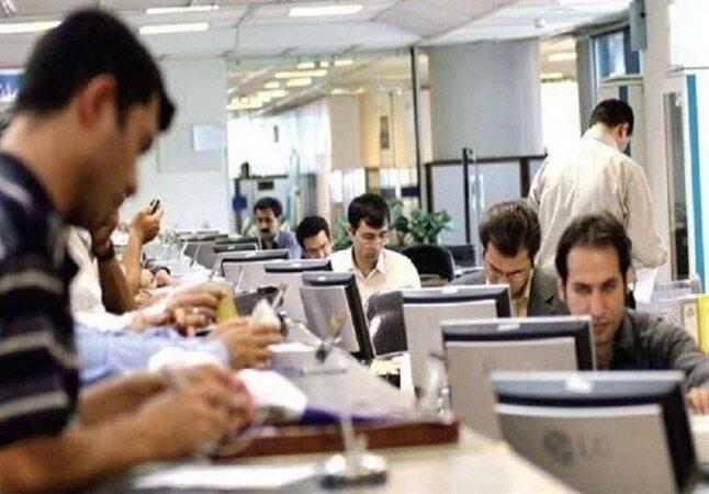 برگشت شرایط عادی به سازمانها/ همه کارکنان بیایند