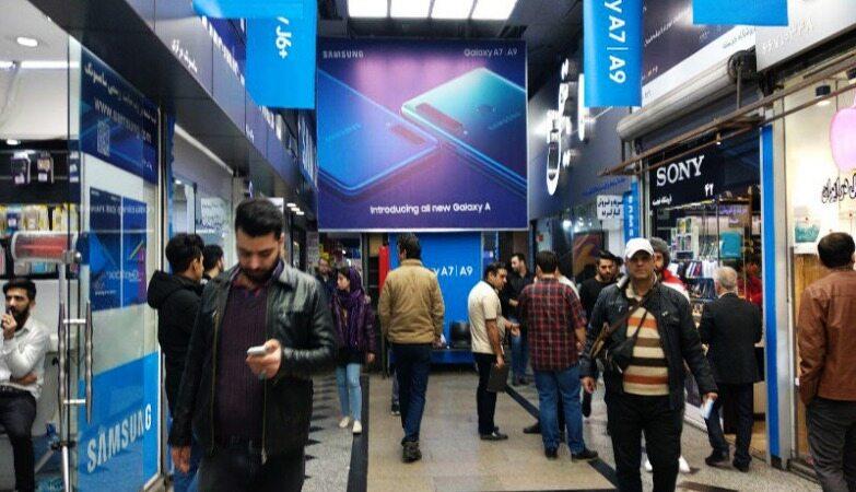 آخرین قیمت گوشی های هواوی و اپل/ علت گرانی موبایل در روزهای اخیر