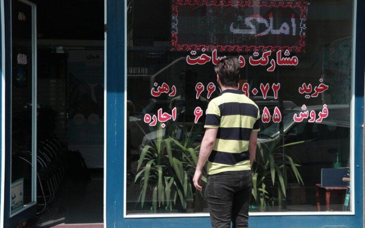 افزایش سرسام آور قیمت مسکن/قیمت رهن و اجاره در مناطق مختلف تهران/وضعیت بازار اجاره چگونه است؟