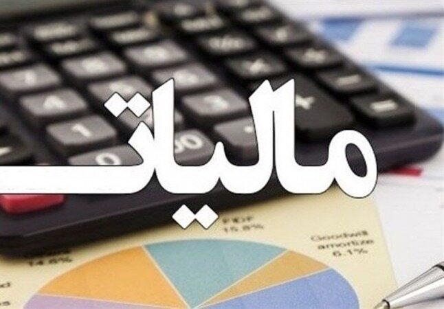خبر خوش رئیس سازمان مالیاتی برای بخش تولید/ بخشودگی ۹۰ درصدی جرائم با پرداخت مالیات تا پایان تیرماه