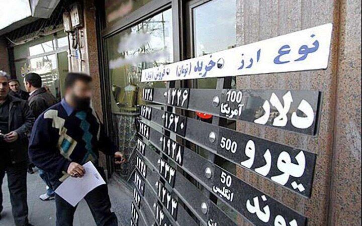 بخشنامه جدید ارزی بانک مرکزی اعلام شد