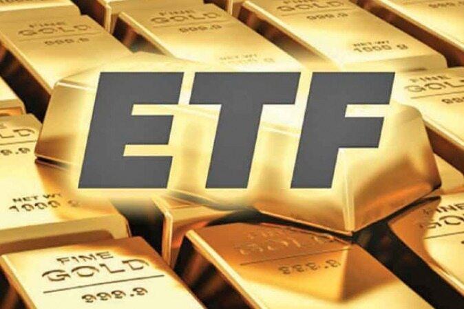 سرمایهگذاری در صندوقهای ETF طلا رکورد زد