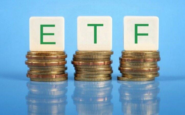 امکان توقف عرضه صندوقهای ETF وجود ندارد