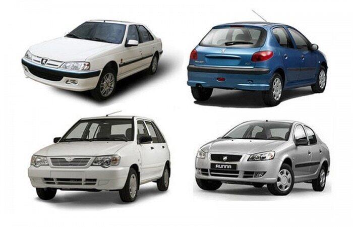 آخرین قیمت روز خودروهای سایپا و ایران خودرو/آرامش به بازار خودرو بازگشت