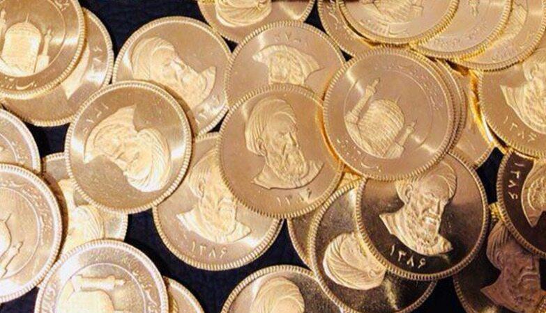 خبر بد برای خریداران سکه از بانک مرکزی