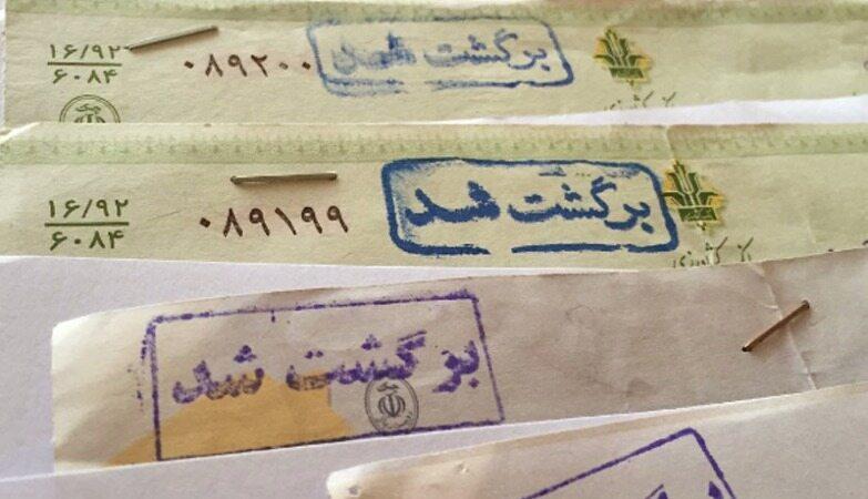 ۸۸۱ هزار فقره چک در خردادماه برگشت خورد/ کدام استان بیشترین چک برگشتی را دارد؟