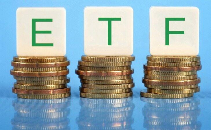 سقف خرید صندوق پالایشی یکم اعلام شد/فراخوان پذیره نویسی ETF پالایشی از فردا
