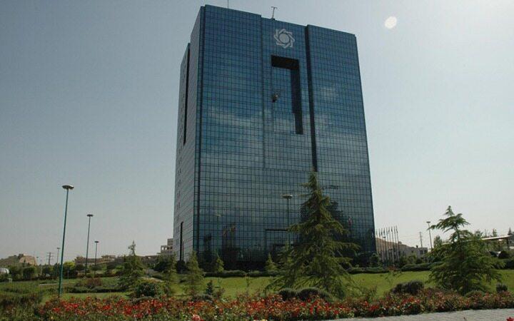 موافقت شورای پول و اعتبار با صدور کیف پول الکترونیک توسط بانکها