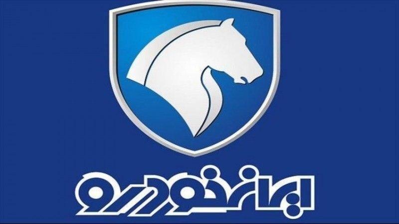 سومین پیش فروش ایران خودرو با ۵ محصول پرطرفدار