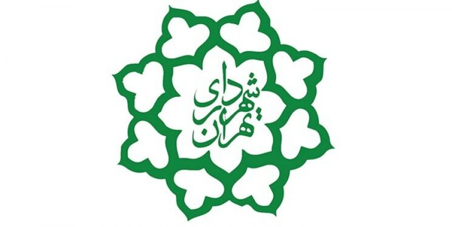 تردد خودروها در ٢٢ معبر تهران فردا ممنوع است