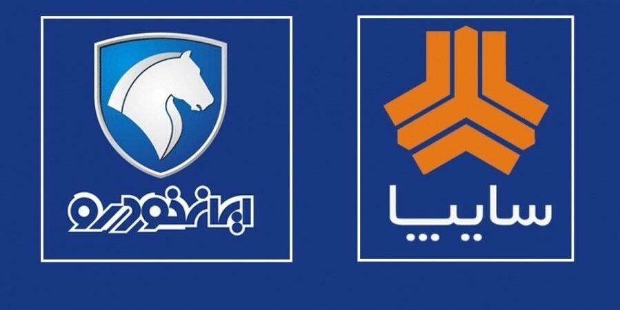 بررسی قیمت خودروهای پرطرفدار سایپا و ایران خودرو در طول یکسال/افزایش بیش از ۱۰۰درصدی قیمت خودرو!