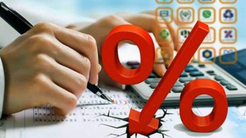 نرخ سود بانکی کاهش می یابد؟