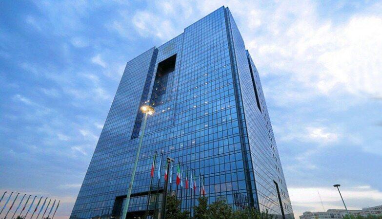 واکنش بانک مرکزی به شایعات ارزی