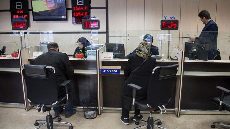 جزییاتی جدید از نحوه فعالیت بانکها در مناطق قرمز