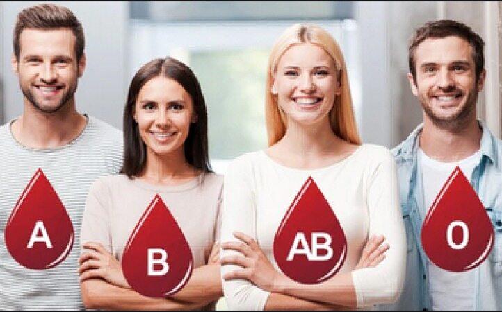 کدام گروه خونی عصبانی ترین افراد هستند؟
