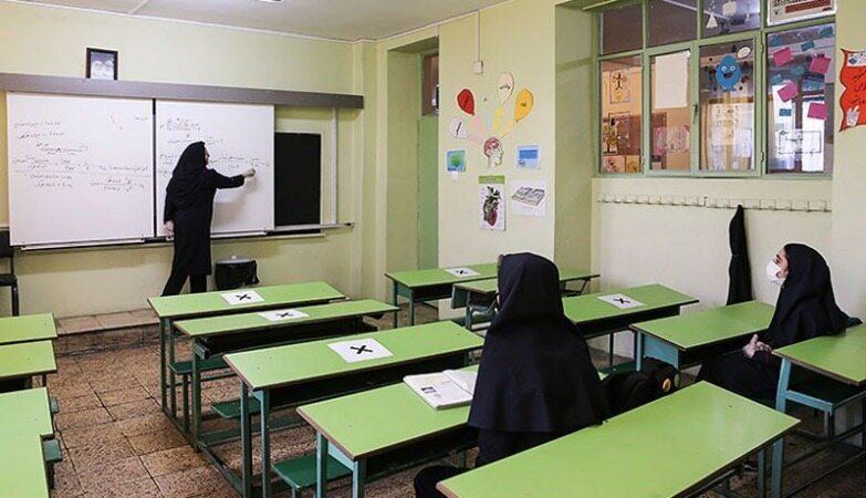 تعطیلی ۲ هفته ای مدارس تهران/تداوم آموزش در فضای مجازی