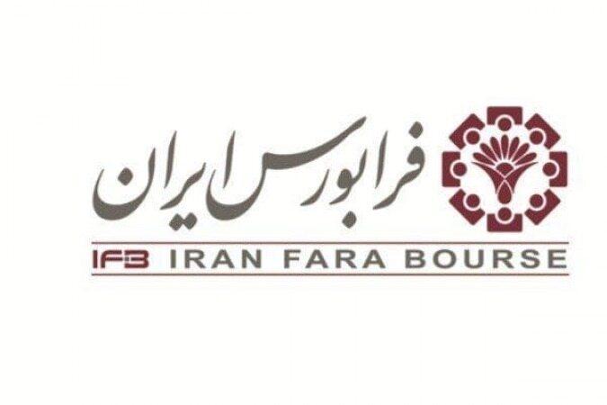 ماجرای راهاندازی تابلوی جدید در فرابورس