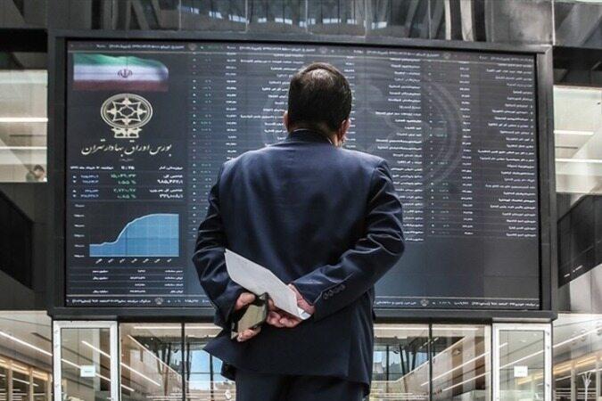 خطر بیخ گوش سهامداران بورس!