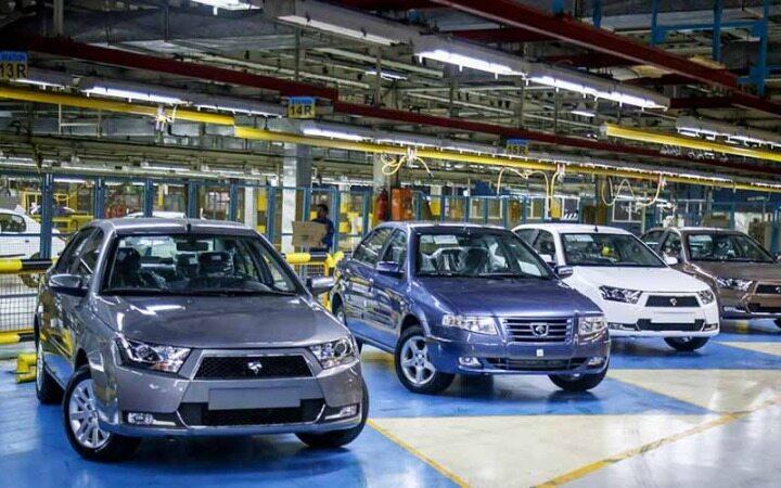 شورای رقابت فرمول جدید برای قیمت گذاری خودرو را اعلام کرد+لیست خودروهای مشمول