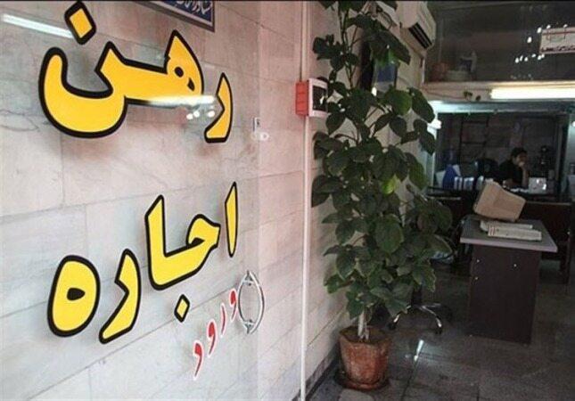 وام اجاره تا پایان بهمن پرداخت میشود