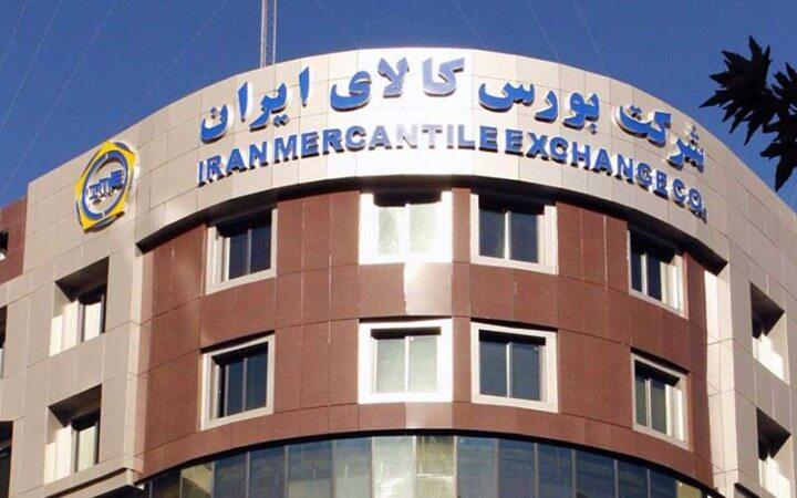 قیمت دستوری در بورس کالا به ضرر مشمولان سهام عدالت است