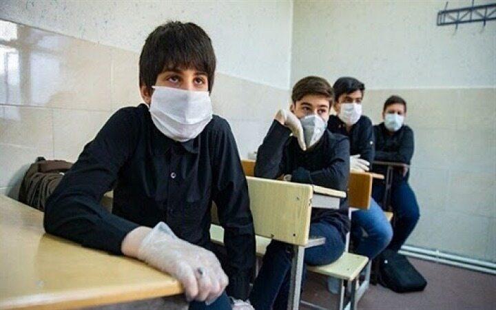 نحوه فعالیت مدارس تهران از اول بهمن ماه اعلام شد