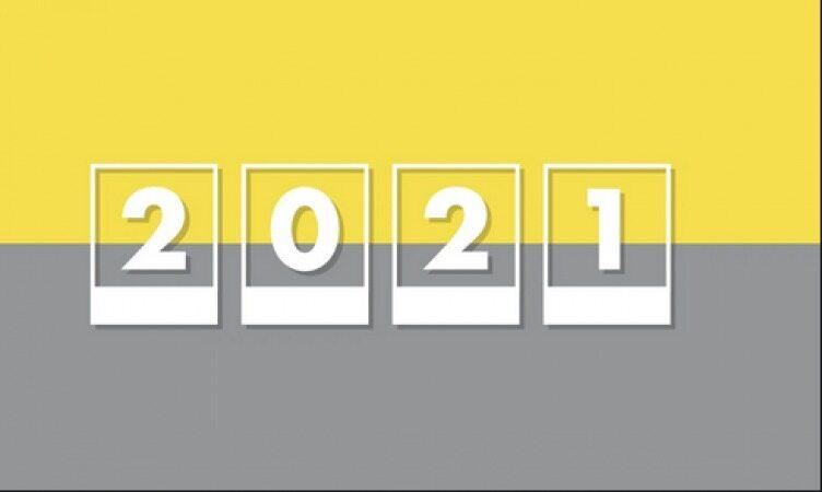با ترندهای برتر سال 2021، به روز باشید