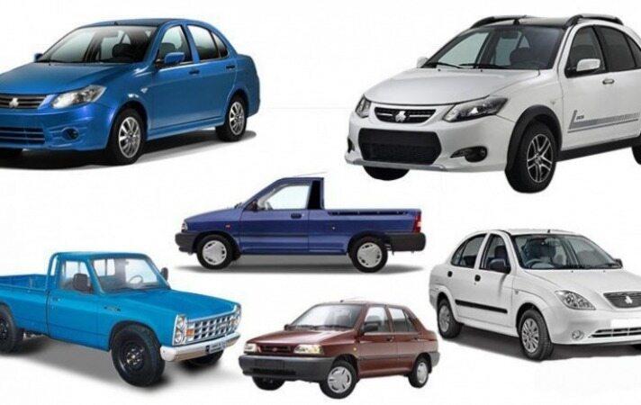جدیدترین قیمت خودروهای سایپا 25 دی
