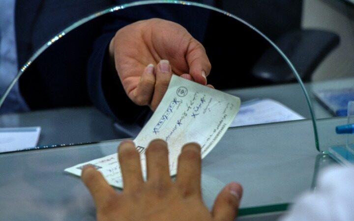 افراد دارای سابقه چکبرگشتی، قادر به ثبت چک در سامانه صیاد نیستند