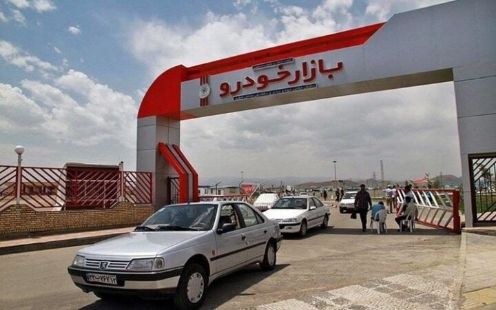 قیمت خودرو باز هم ارزان شد/جدیدترین قیمت محصولات ایران خودرو و سایپا