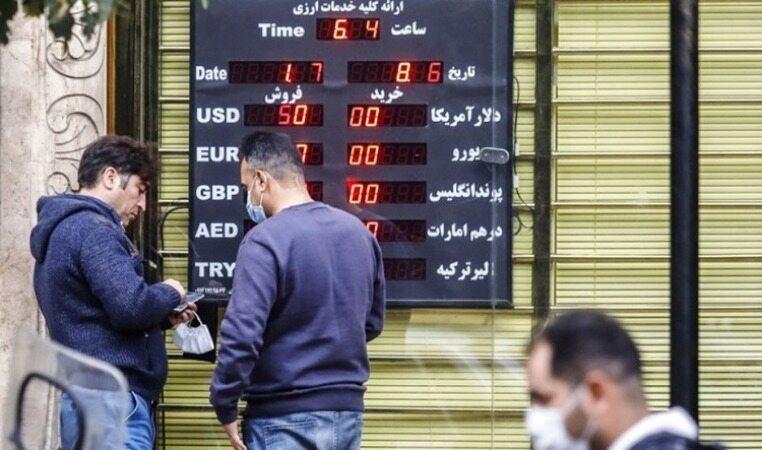 روز خونین و پرنوسان سکه و دلار در بازار آزاد