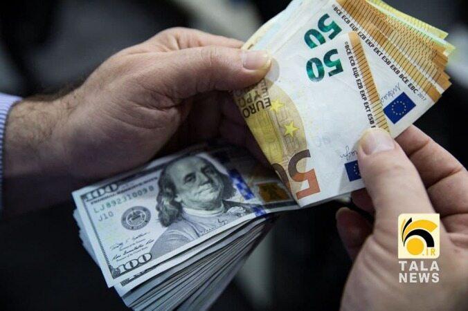 نرخ ارز در صرافی ملی 30 بهمن 99