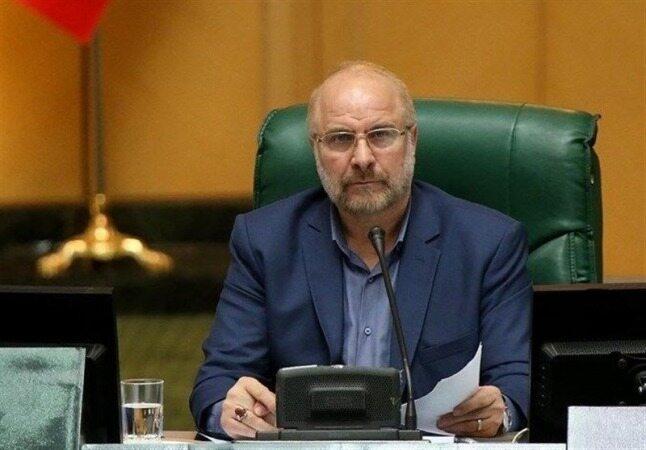واکنش قالیباف به بیانیه نمایندگان درخصوص FATF