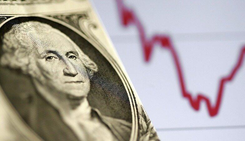 نرخ ارز در صرافی ملی 17 فروردین 1400