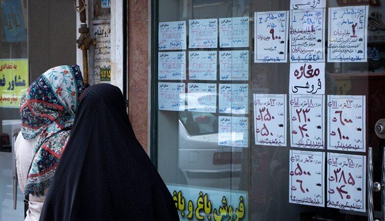 جدیدترین قیمت رهن و اجاره املاک 60 تا 80 متری تهران