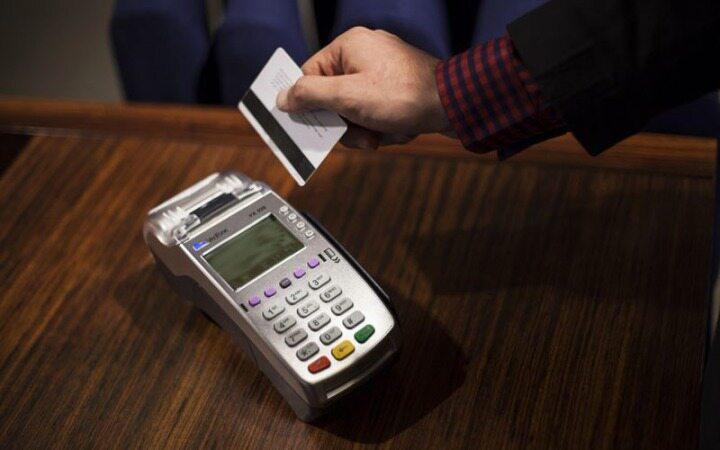اقدام جدید بانک مرکزی برای شفافیت تراکنش های بانکی
