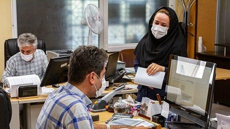 وضعیت تعطیلی ادارات تهران مشخص شد
