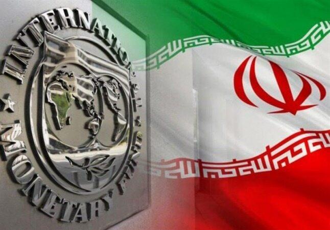 صندوق بینالمللی پول: هنوز در حال بررسی درخواست وام ۵میلیارد دلاری ایران هستیم