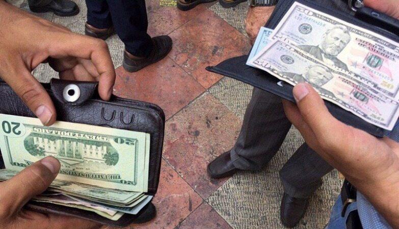 نرخ ارز در صرافی ملی 25 فروردین 1400