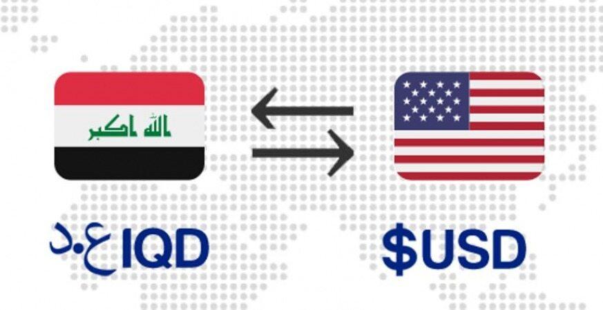 اخذ مالیات مضاعف از کارمندان و افزایش دوباره نرخ ارز در عراق