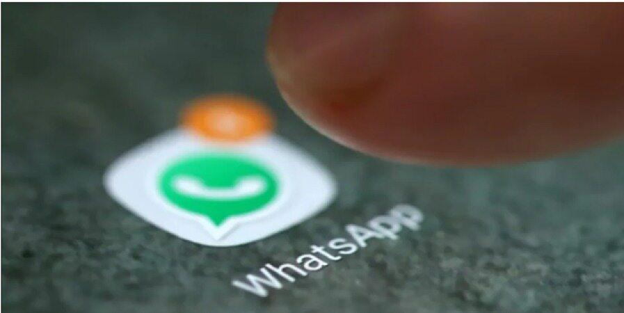 چگونه مشکل رسانه از دست رفته در واتساپ را حل کنیم.