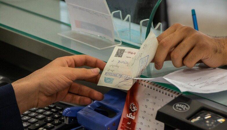 ترتیب انسداد حسابهای صادرکننده چک برگشتی اعلام شد
